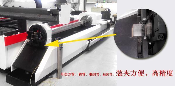 我公司研发生产了(组合型)管板一体光纤激光切割机,原理是:将相贯线
