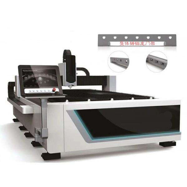 1500W光纤激光切割机